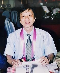 Speaker for Plant Science Online Conferences - Tse-Min Lee
